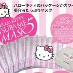 ハローキティのパッケージがカワイイ!!「業務用ツバメマスク5 ハローキティーバージョン」