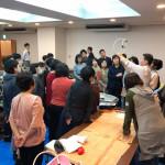 「ボヌールエステ」セミナー開催 10月16日