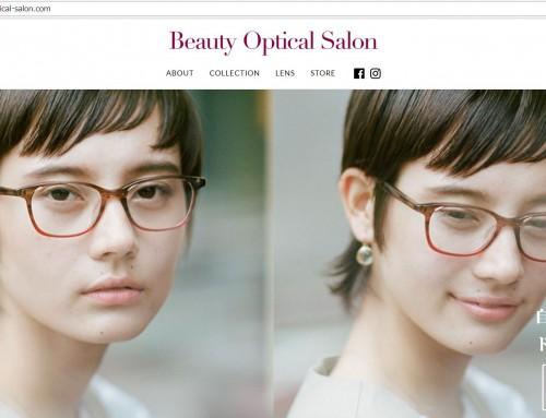 【2018年6月9日】女性に特化したアイウエア専門店「ビューティ・オプティカル・サロン(Beauty Optical Salon)」