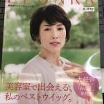 【2018年8月22日】2019年度レオンカ新カタログ発刊&新商品発売